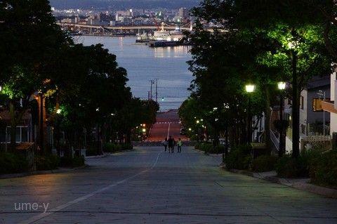 函館八幡阪