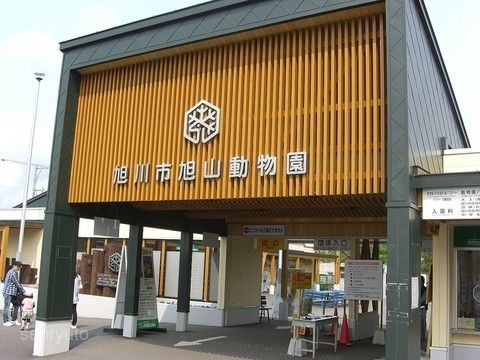 ●酷航●北海道說走就走●札幌中島公園頂級飯店自由行5日(含稅)