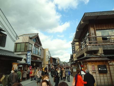 紀州名湯 京都風情五日【國泰午去午回】