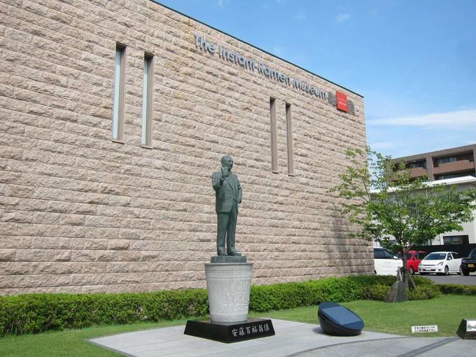 日清泡麵發明紀念館