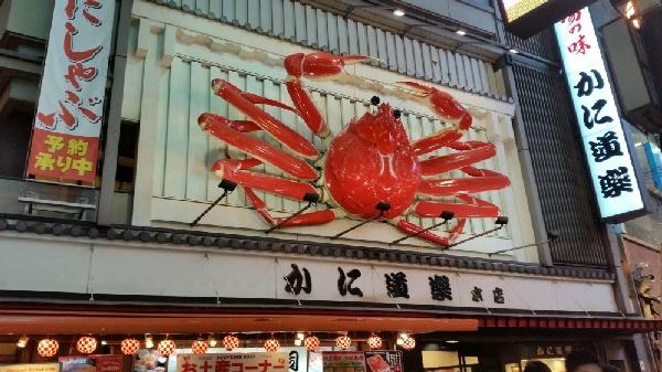 就要玩日本∼京阪神、紀州、彩繪列車、關西購物樂五日遊