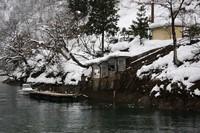 庄川遊覽船
