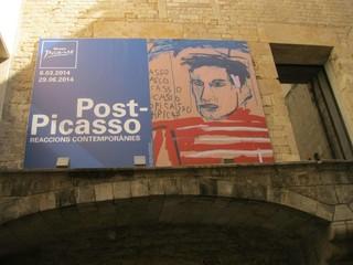 畢卡索博物館(巴塞隆納)