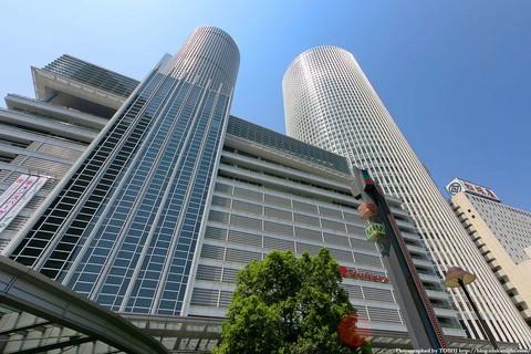 JR中央大廈