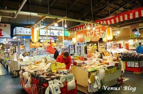 敦賀海鮮市場