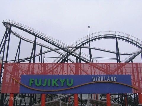 富士急遊樂園
