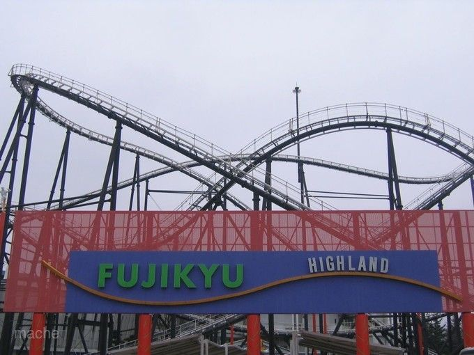富士急樂園