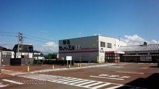 新潟仙貝王國