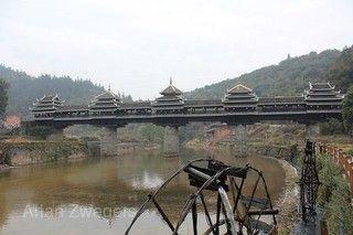 風采桂林~三江侗族程陽八寨、世界第一鼓樓、五★香格里拉雙秀六日