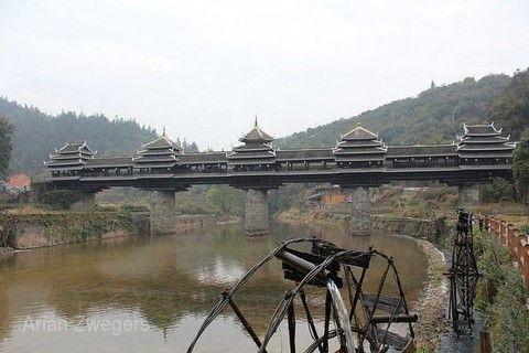 程陽橋景區
