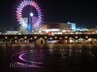 清水夢幻廣場