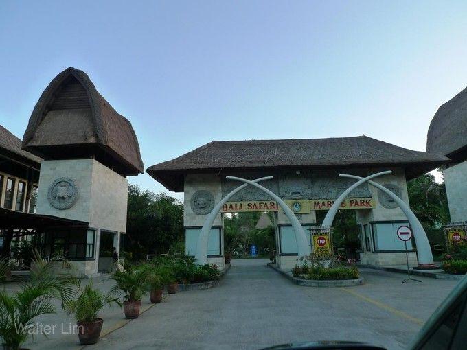 峇里野生動物公園