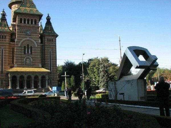 蒂米什瓦拉正教會大教堂