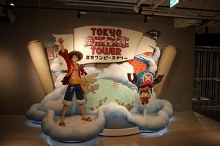 【東京GO好玩】東京鐵塔・航海王主題樂園・迪士尼主題樂園・淺草觀音寺・川越小江戶・明治神宮・享樂購物5日