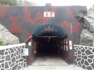 獅山砲陣地