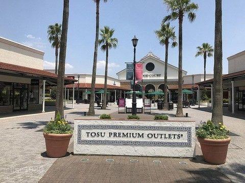 佐賀鳥栖Premium Outlets