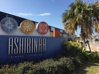 沖繩ASHIBINAA暢貨中心