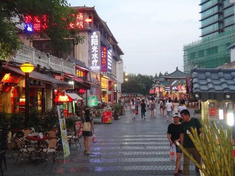 正陽路步行街
