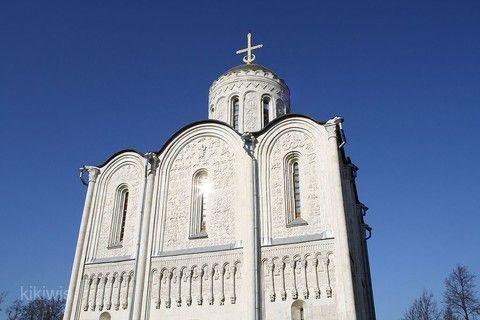 聖德米契大教堂