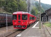 肥薩橙鐵道列車