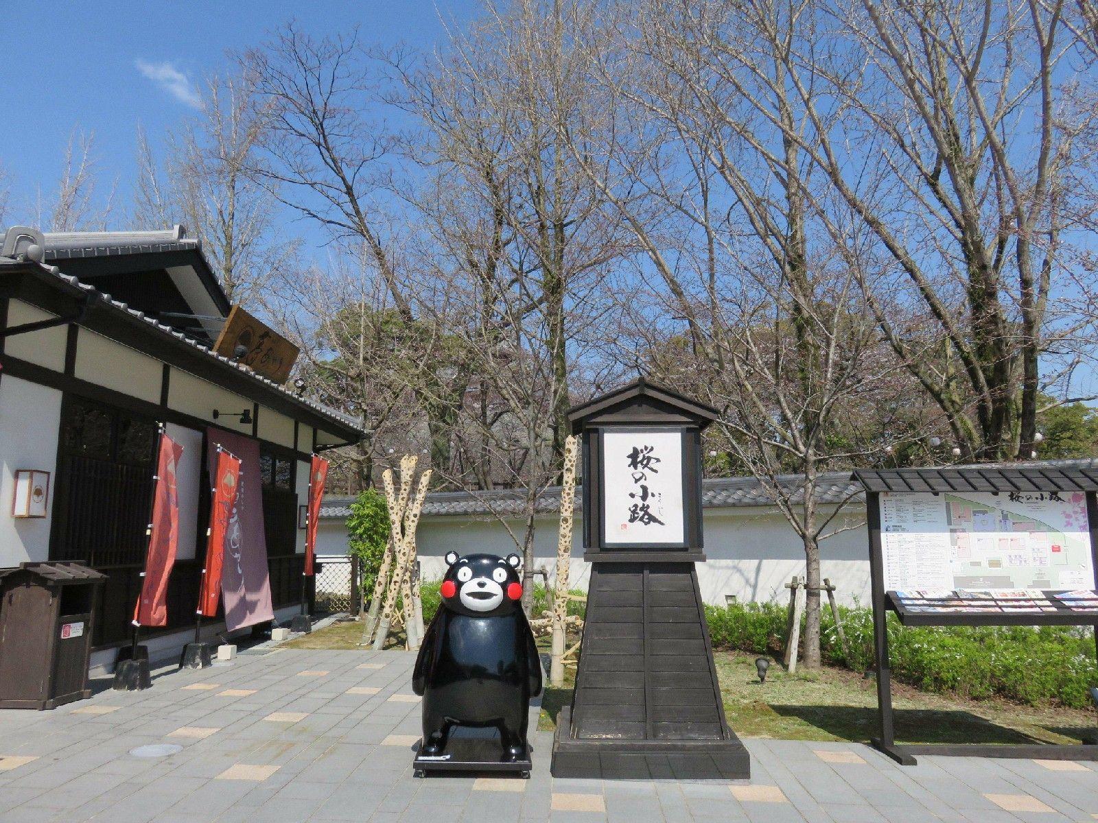 雙電車遊九州~久住花園、萌熊電車&太宰府旅人號、湯布院5日