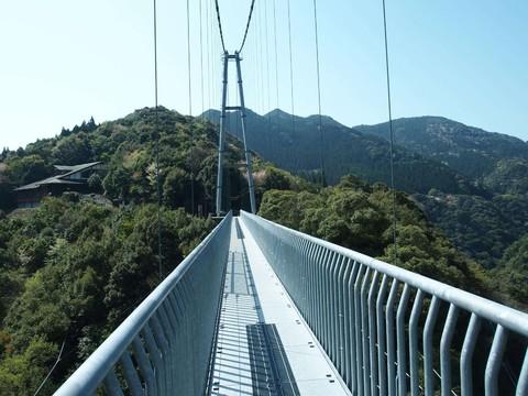 綾‧照葉大吊橋