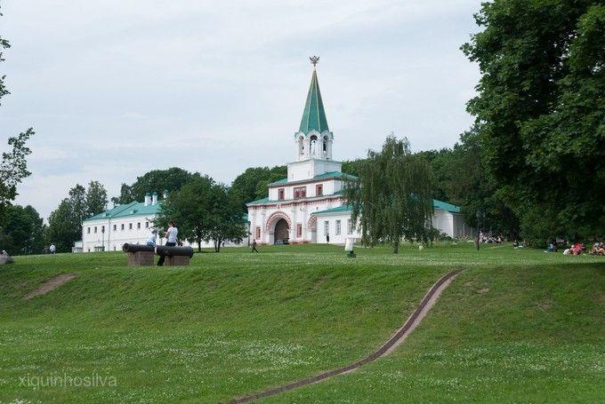卡洛緬斯卡雅莊園