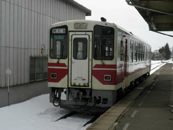 秋田內陸縱貫鐵道