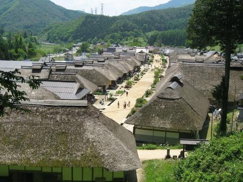 日本東北奧入瀨溪+睡魔村+大內宿古街+溫泉4日(遠東)
