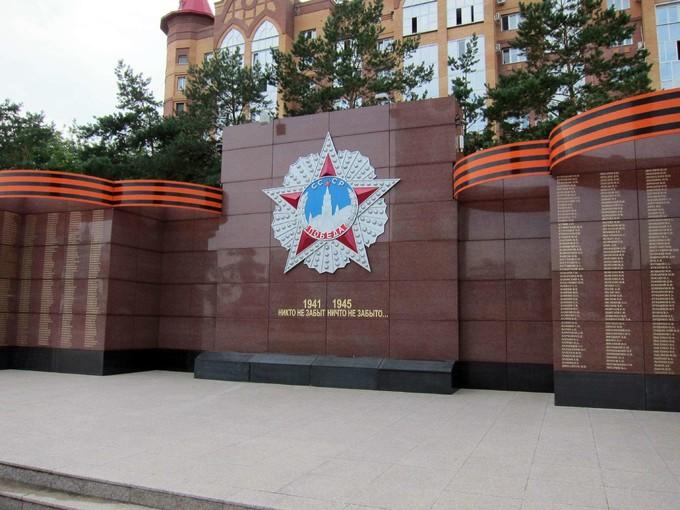 列寧廣場(Victory Square)
