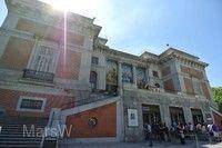 普拉多美術館