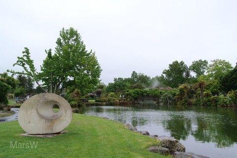 庫伊勞公園