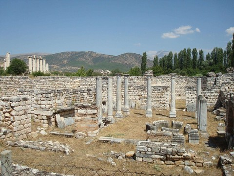 Afrodisias Museum