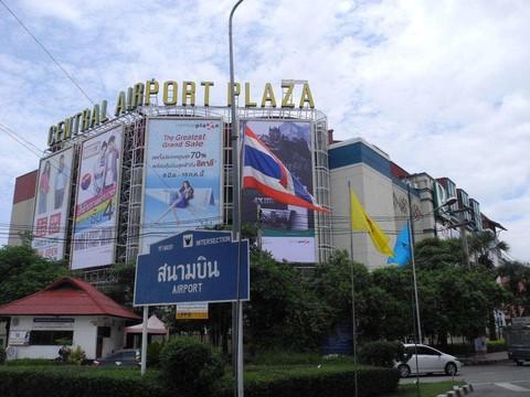 中央機場廣場