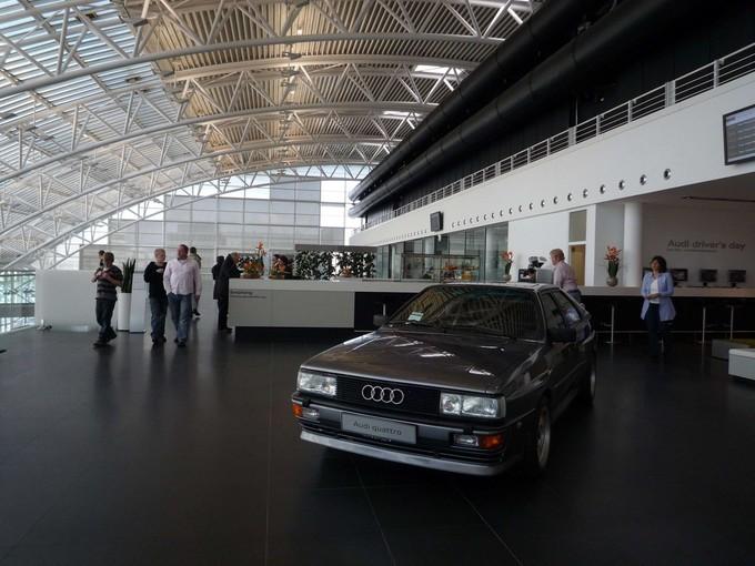 奧迪博物館