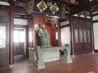 福州林則徐紀念館