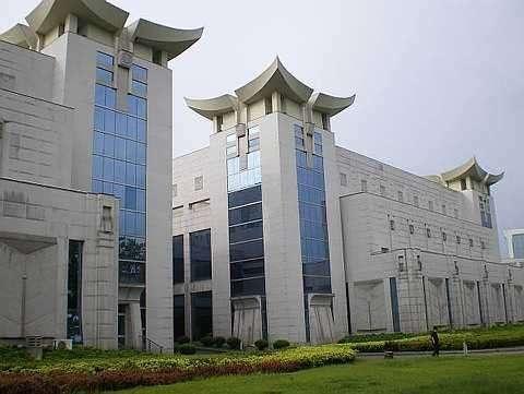 福建省博物館