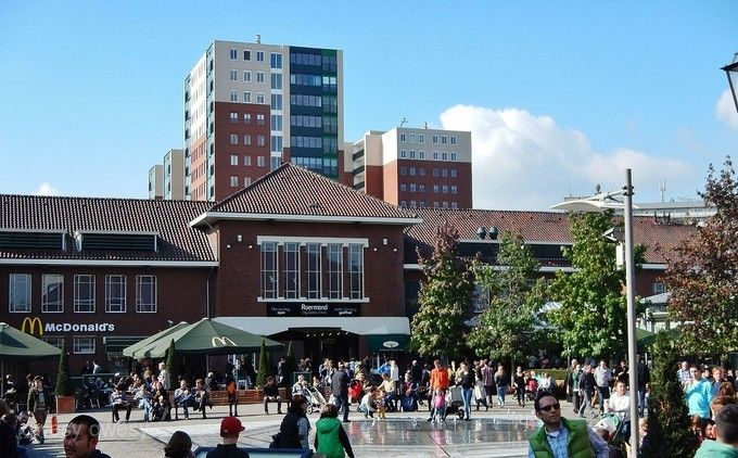 魯爾蒙德購物中心
