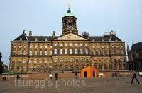 阿姆斯特丹皇宮