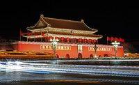 故宮博物院-紫禁城
