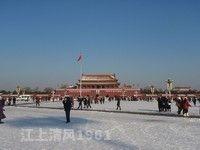 愛上老北京.古北水鎮五日