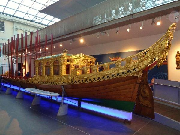 國家航海博物館