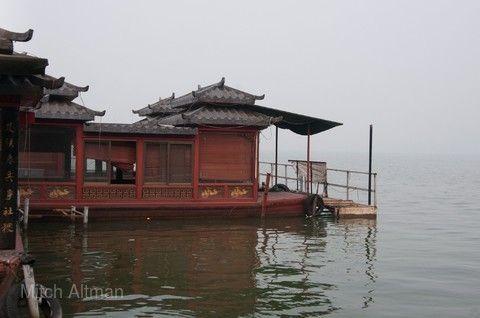 雲龍湖景區