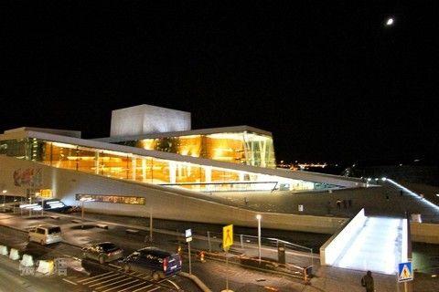 奧斯陸歌劇院