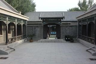 偽滿洲國皇宮
