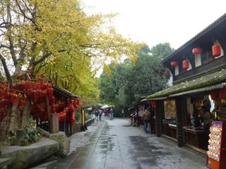 錦里步行街