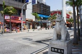 【主題旅遊】《六人成行》沖繩樂活單車__海中道路、美麗海水族館、國際通自由行4日