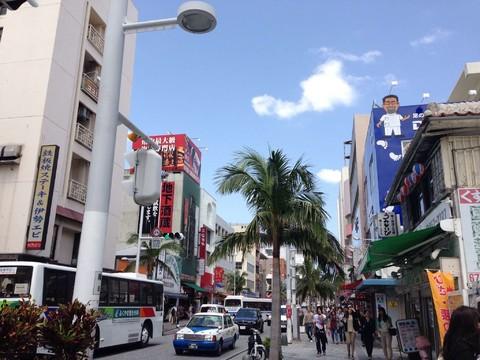 【新品上市】愛上沖繩超值版早去早回四日《六人成行.MINI TOUR》★團結力量大~揪越多省越多★