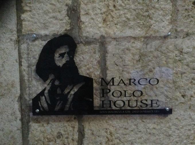 馬可波羅故居
