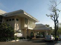 Health Land Spa & Massage (Asoke)